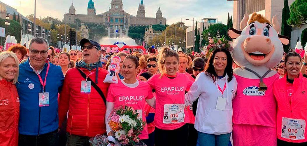 Carrera Mujer - EPAPLUS